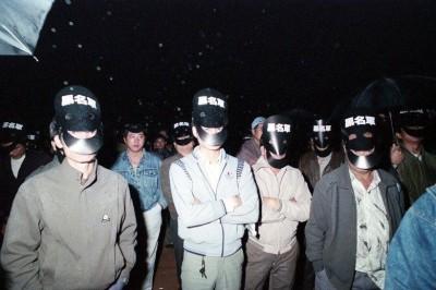 歷史上的今天》台獨「黑名單」:郭倍宏的黑面具行動日