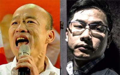 自由開講》前中共的真情告白:韓國瑜就是中國一手創造的?!