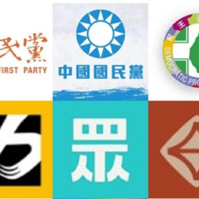菜市場政治學》台灣選民對本次不分區立委的興趣,史上最高!