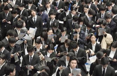 超A評論》日本大學的地方貢獻