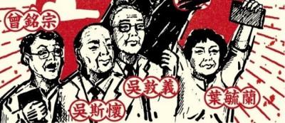 自由開講》國民黨的不分區紅統名單連自己人都看不下去想跳船?!