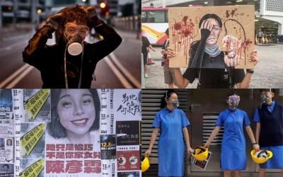 芭樂人類學》不能說的悄悄話:台灣選舉前的港人留言板