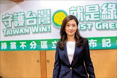 深思熟綠》好再更好的綠色政治
