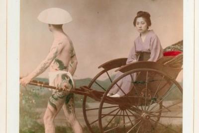 漫遊藝術史》入墨男體: 日本手工上色蛋白照片中的刺青者