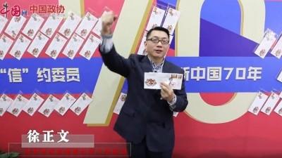 自由開講》請中國政府早日回頭,讓台灣人民平安回家