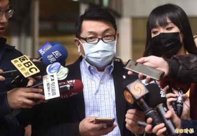 自由開講》國民黨對徐文正的「懲處」只是打假球嗎?