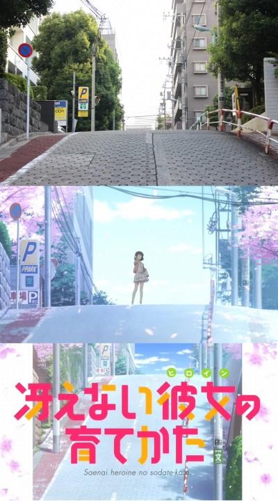 hinac》《不起眼女主角培育法》-小小愛戀,萌發在大都會東京(二)