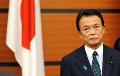政治的日常》後小泉時代(三):麻生太郎內閣