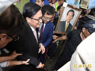 法律白話文小學堂》「特赦阿扁」出招——特赦?大赦?不可能愛無赦吧!