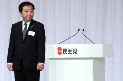 政治的日常》令人失望的政黨輪替(三):野田佳彥內閣