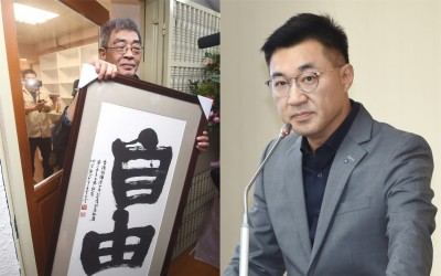自由開講》連銅鑼灣書店在台灣開幕都不敢道賀的國民黨還談什麼改革?