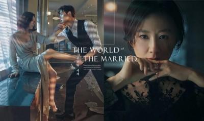 東亞漫遊》《夫婦的世界》:婚姻、母職、與親密關係的糾纏