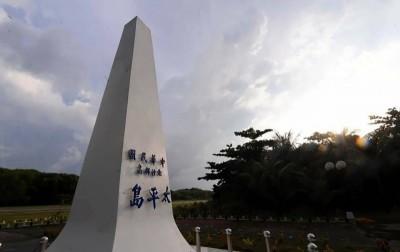 聚焦南海》台灣總統登上太平島已是宿命