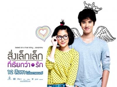 一路向南》泰好看:泰國電影產業的政經分析