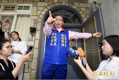 台灣回憶探險團》統派為何愛嗆「為什麼不馬上宣布臺獨」?!