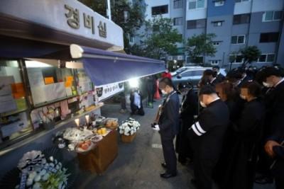 東亞漫遊》又死了一個警衛之後:韓國的「甲質」文化