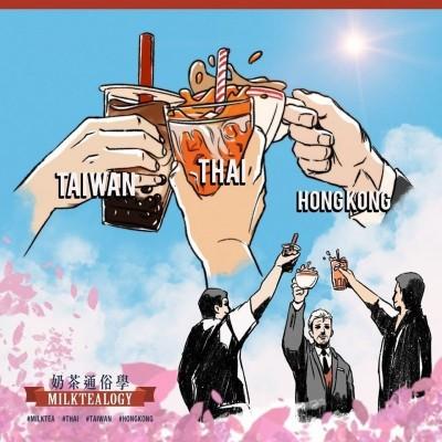 菜市場政治學》「奶茶聯盟」真的存在嗎?七天四萬篇,是誰在推特挺台灣 #TweetforTaiwan?