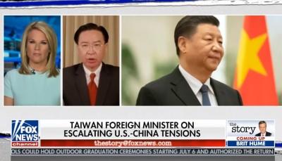 兩岸與國際》台灣應啟動「兩性共治」的戰爭準備