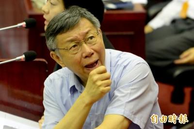 全面真軍》民眾黨別想違法偷渡修改章程
