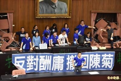 林濁水觀點》監委提名.分裂對立與台灣命運共同體(二)