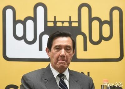 自由開講》馬前總統有義務護衛台灣人民的自由民主生活!