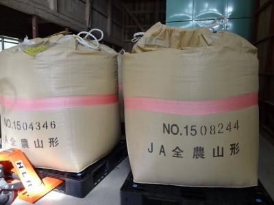 一級嘴砲》JA全農的稻米物流改革計畫