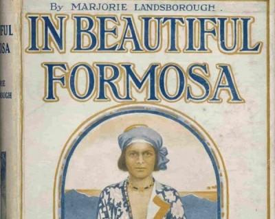 故事》【在福爾摩沙旅行】信件.兒童故事.羅曼史──百年前,西洋女性留下的臺灣書寫