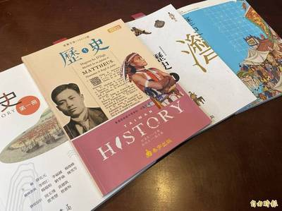 神奇海獅先生》又被推上火線的歷史課:新課綱大刪古代中國史到底有沒有道理?