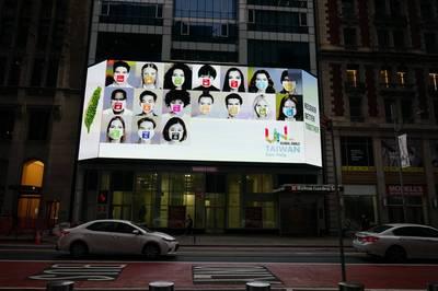 紐約地途》看時報廣場台灣入聯廣告有感