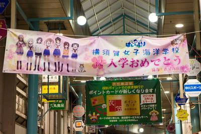 hinac》《高校艦隊》-橫須賀的大家,都是一家人!