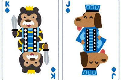 童話法律》國王再一次誤信了裁縫,可以開除嗎?