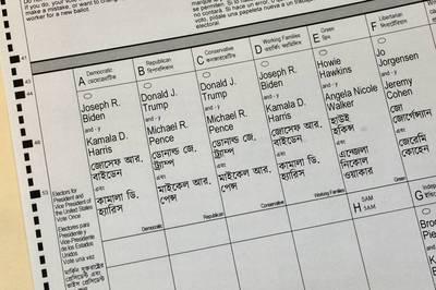 紐約地途》美國總統大選的台灣現象