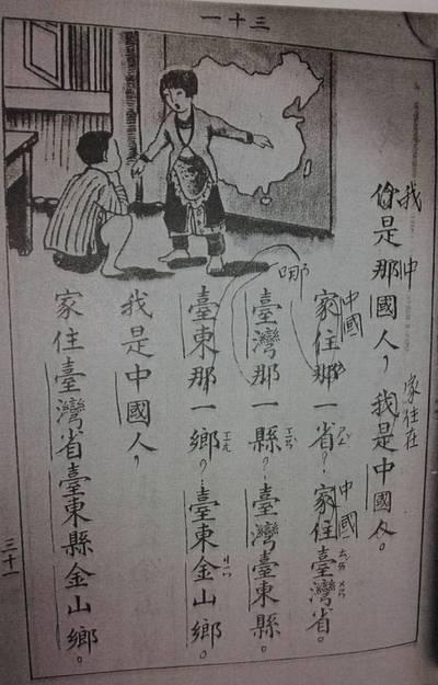 台灣回憶探險團》從中國迫害新疆維族人權 回顧臺灣曾經的處境!