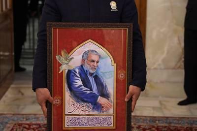 伊朗與西亞世界》從一個科學家之死看伊朗自決行不行?