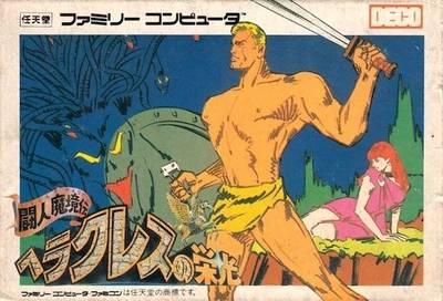 神楽坂週記》硬派古典希臘神話RPG《鬥人魔境傳》