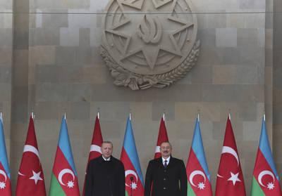 伊朗與西亞世界》土耳其與伊朗的亞塞拜然歷史課題