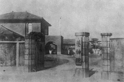 歷史學柑仔店》台灣精神醫學史上的1930年