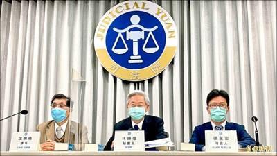 博硯「說」法》司法圈的399之亂