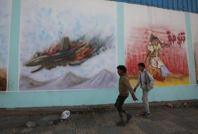 伊朗與西亞世界》葉門內戰與義大利的憐憫?