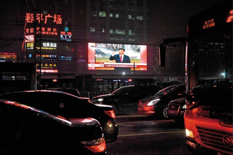 星期專論》從中國幻想到中國噩夢