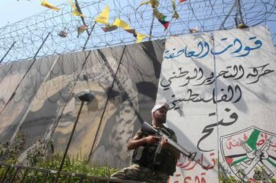 伊朗與西亞世界》不斷流動的巴勒斯坦界線