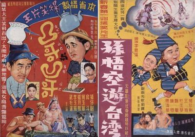 漫遊藝術史》消失中的街頭風景:電影海報(一)