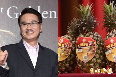 健康醫療網》養肝聖品鳳梨 營養師:適量補充助肝臟解毒