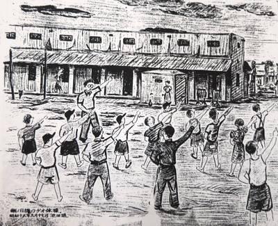研之有物》烽火中被捕、自由前夕喪命──二戰集中營的臺灣人