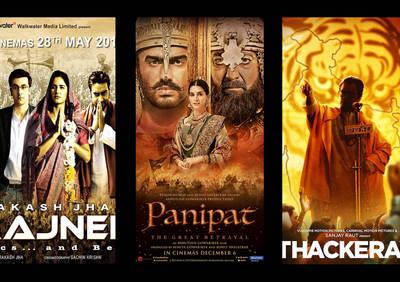 南亞觀察》三部寶萊塢電影看印度政治