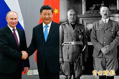胡,怎麼說》野心、狼心的狂興,習近平+普廷=希特勒+墨索尼里!