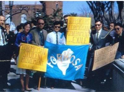 法操》1965威斯康辛大學國旗事件