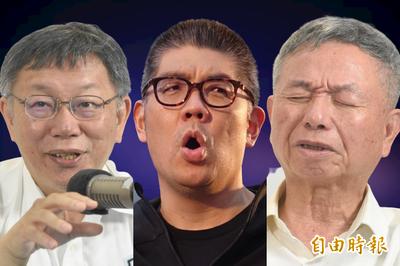 胡,怎麼說》疫情、水情、軍情「三情」緊張,台灣吃緊,政客緊吃!