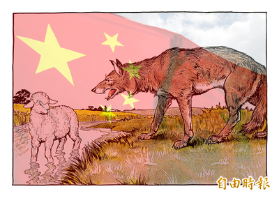 胡,怎麼說》抗疫傳奇之「狼與小羊」-狼中國趁疫吃台灣,「你」淪為狼爪牙!