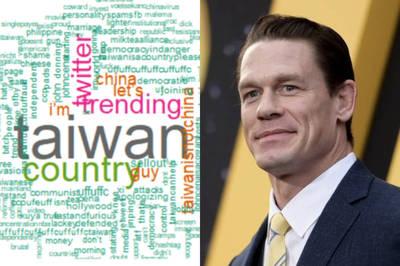 菜市場政治學》推特萬人響應「台灣是一個國家」:美國與奶茶聯盟鄉民聯手回應John Cena